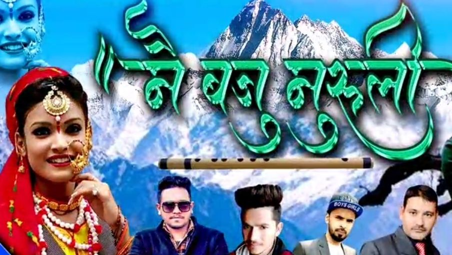Mai baju muruli song download