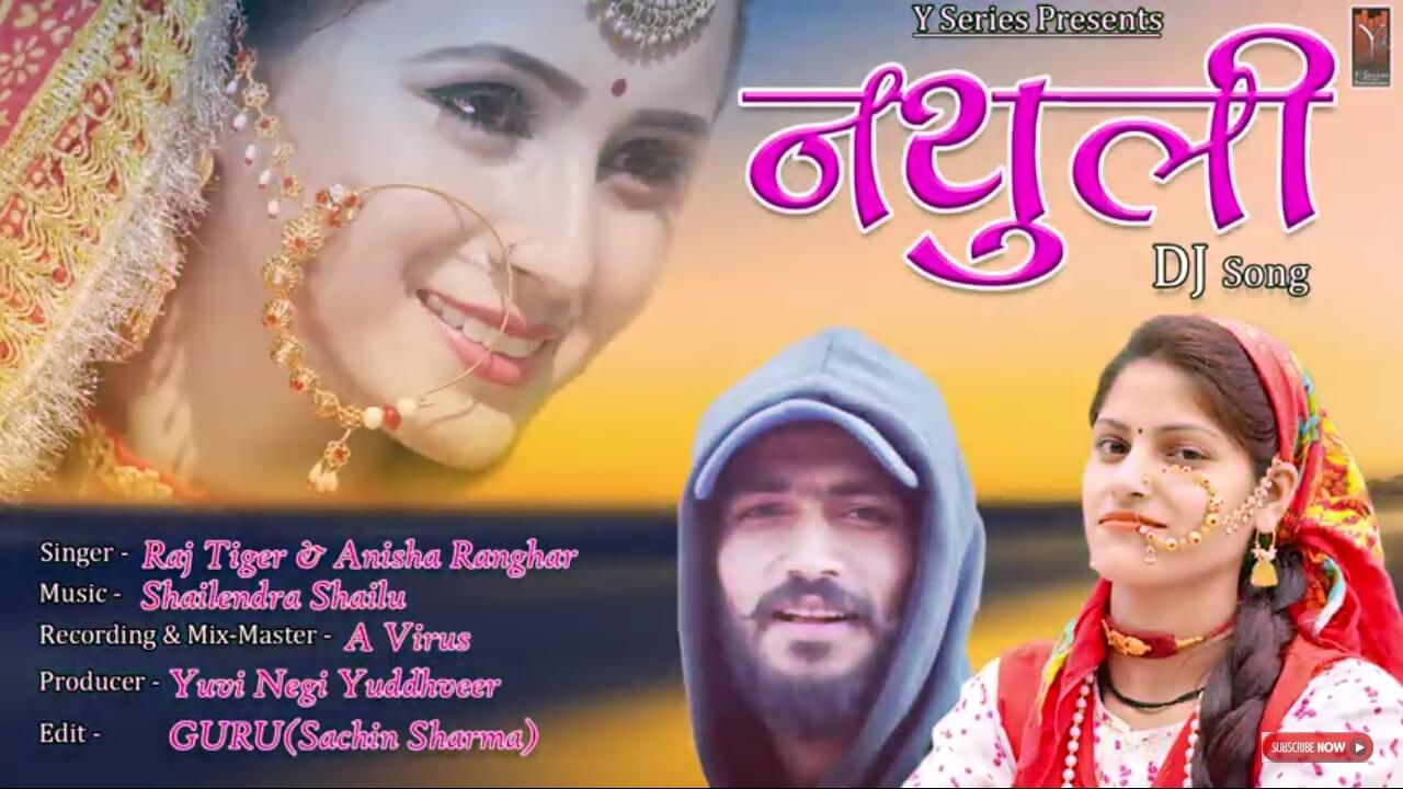 Nathuli song download in mp3