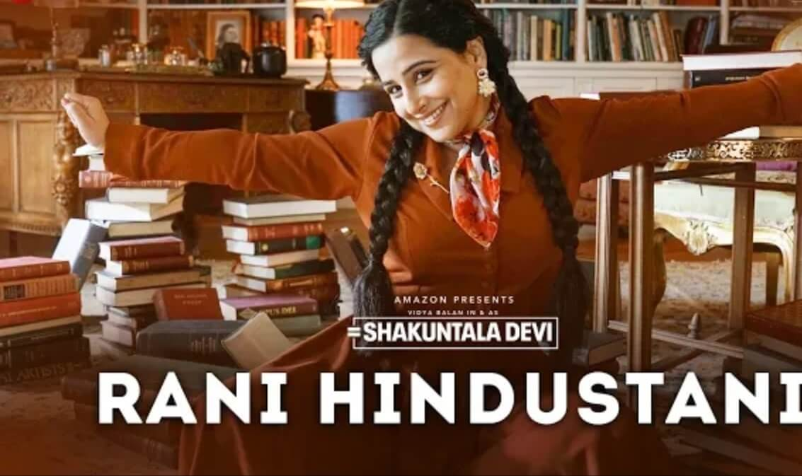 Raja Hindustani song download