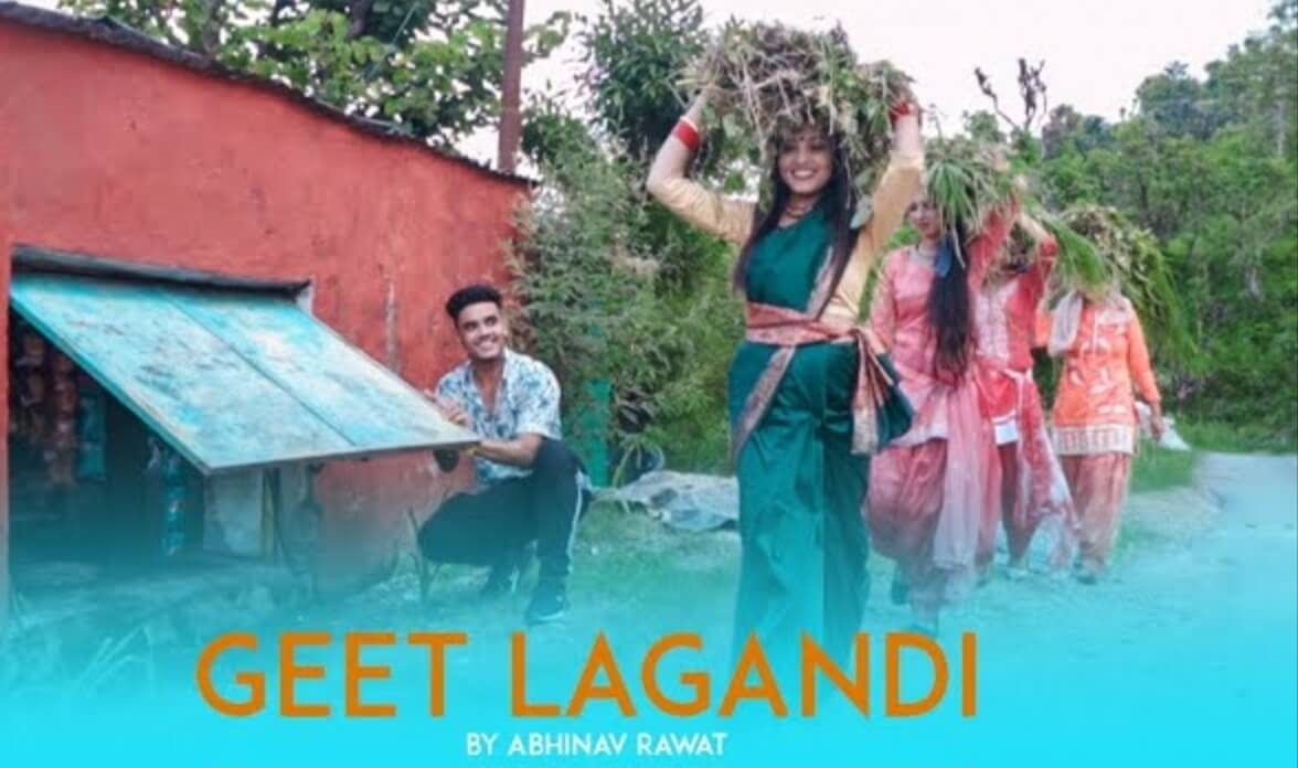 Geet lagandi song download in mp3