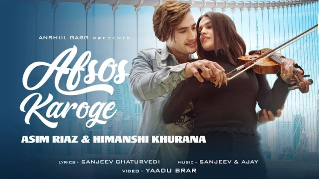 Afsos kroge song download in mp3
