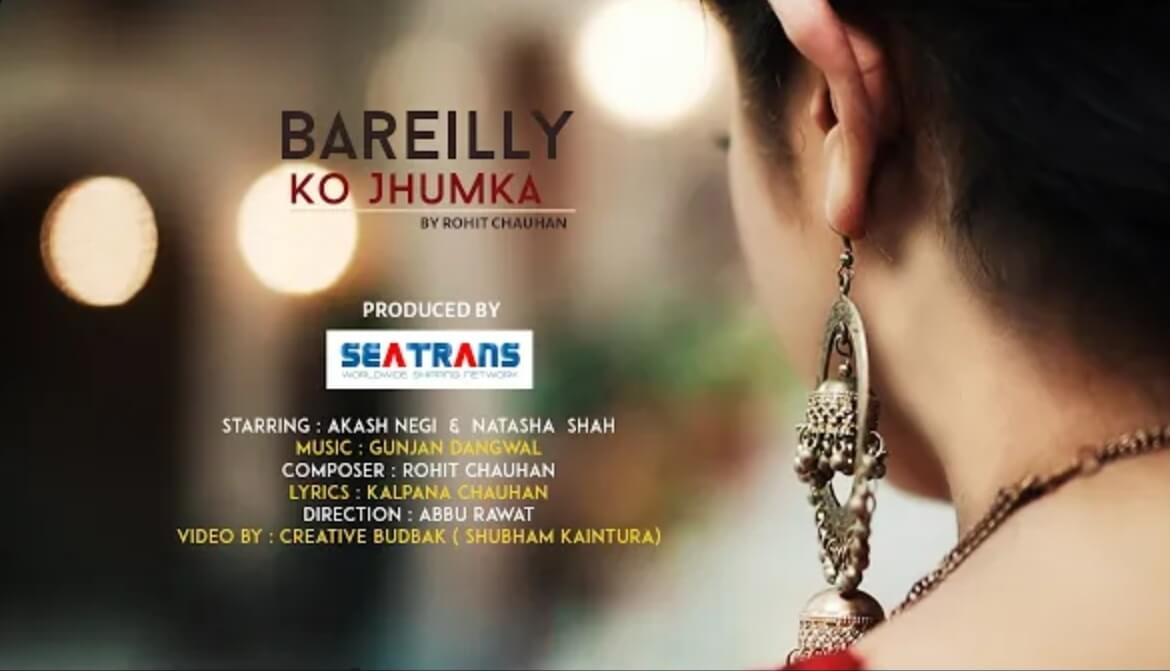 Bareilly ko Jhumka pahadi song download
