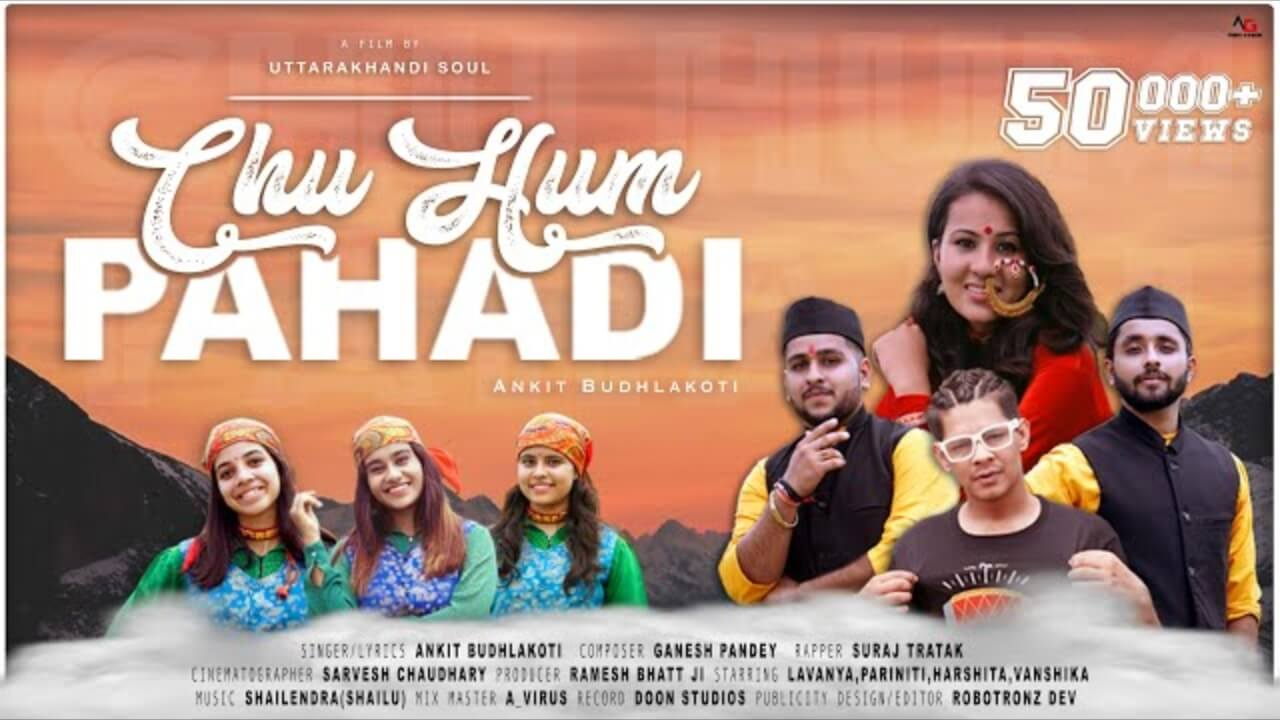 Chu hum pahadi song download