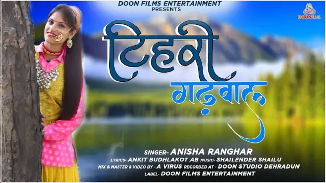 Tihari garhwal song download in mp3