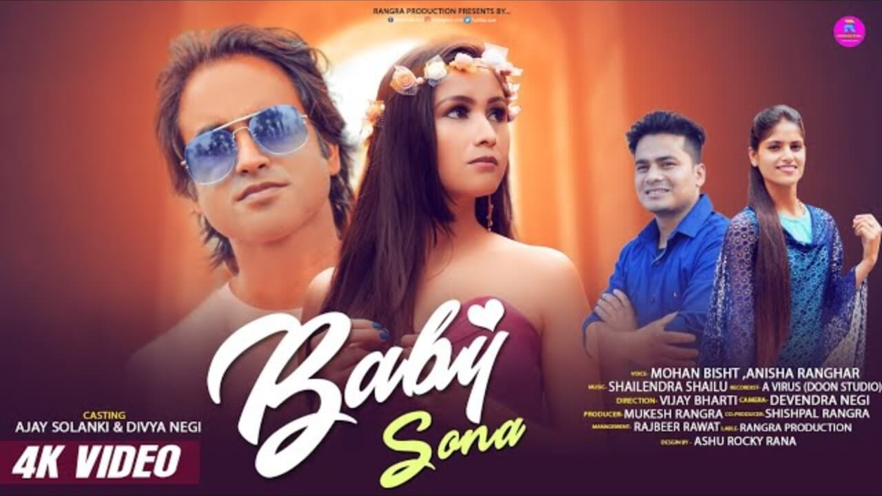 Baby song mp3 song download