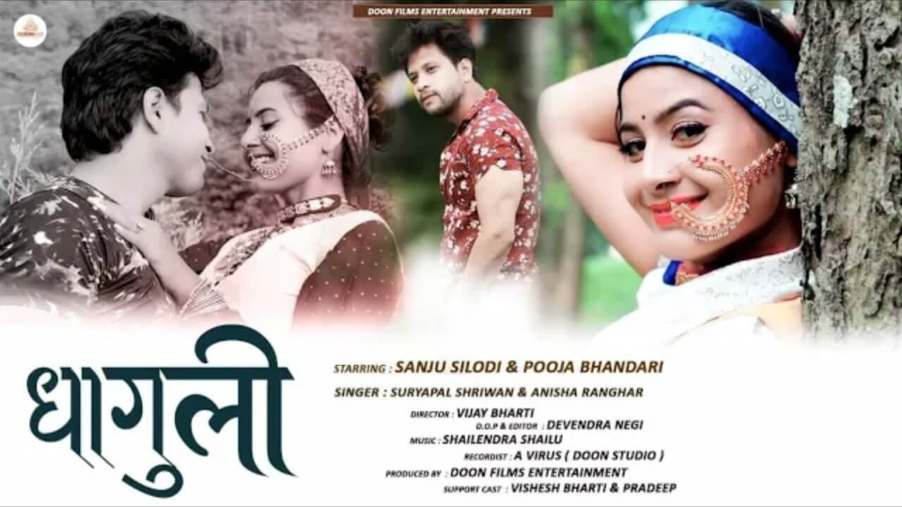 Dhaguli garhwali song download