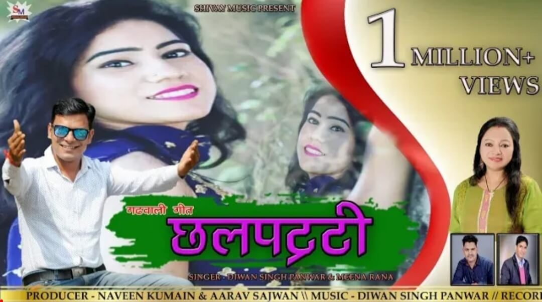 Challpatti song download in mp3