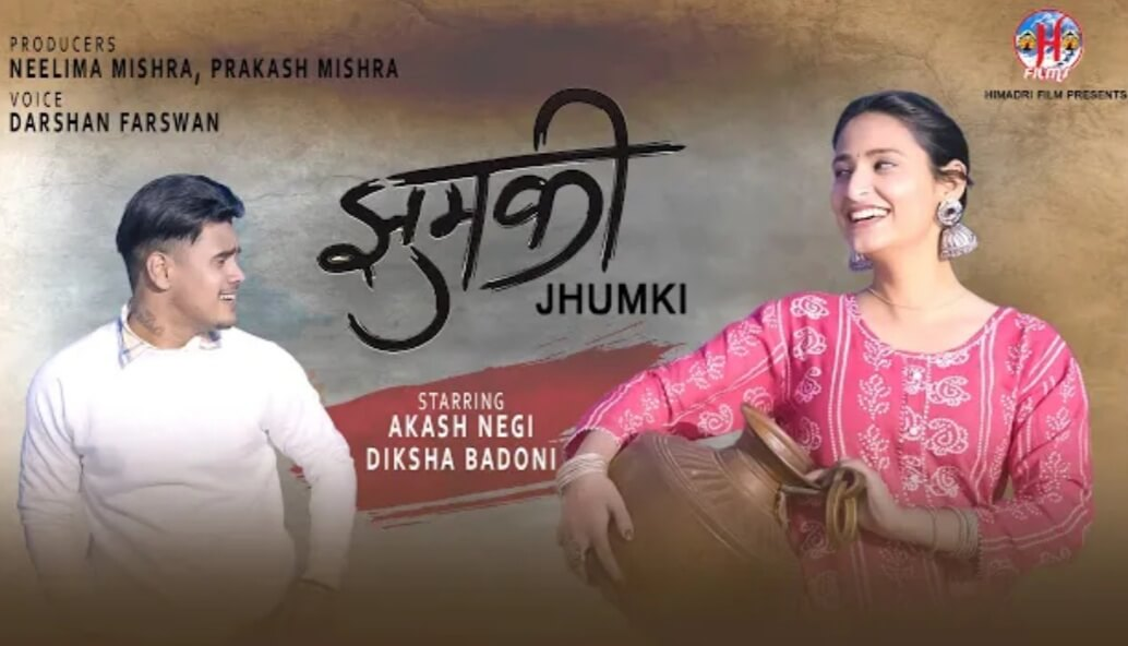 झुमकी Jhumki garhwali song download Darshan Farswan _ Akash Negi & Diksha Badoni